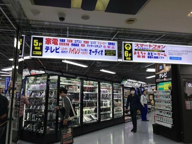 ヨドバシカメラマルチメディア名古屋松坂屋店に行ってきた ...
