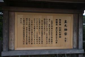 20140404-121