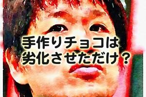 IMG_3296