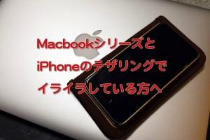 iphoneMac