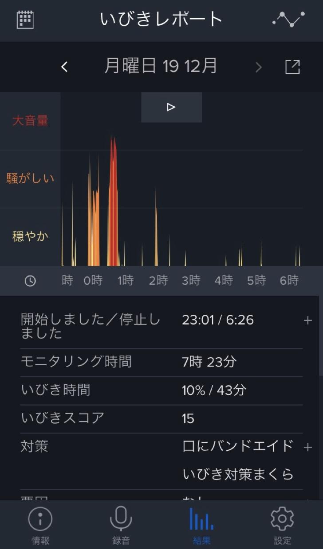 fullsizerender-620