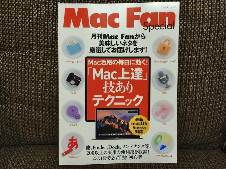 MacFan3